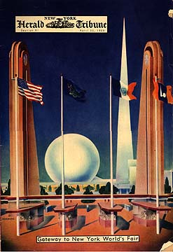 The futuristic style of the Fair is reminiscent of another 1939 classic:  The Wizard of Oz.